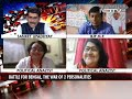 Khela Hobe vs Asol Poribartan: The War Of Two Personalities In Bengal | Left, Right & Centre - Video