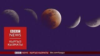 Би-Би-Си ТВ жаңылыктары (27.07.18) - BBC Kyrgyz