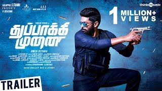 Trailer of Thuppakki Munai (2018)