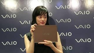VAIOSLine,VAIOPro発表会市川実日子さん