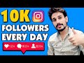 HOW TO GET 10000 INSTAGRAM FOLLOWERS 2020 | HOW TO INCREASE FOLLOWERS ON INSTAGRAM 2020