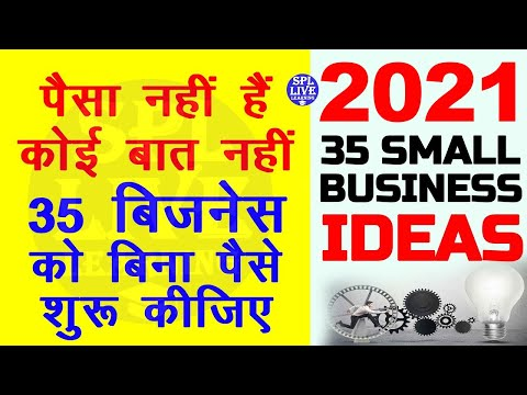 mp4 Business Ideas In India, download Business Ideas In India video klip Business Ideas In India
