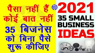 Top 35 Small Business Ideas in India for Starting Your Own Business || SPL LIVE LEARNING - Download this Video in MP3, M4A, WEBM, MP4, 3GP