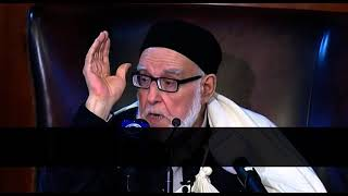 (ربنا لا تزغ قلوبنا بعد إذ هديتنا)