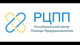 26 сентября в 10:00 вебинар: «Заполнение формы 2-МП»