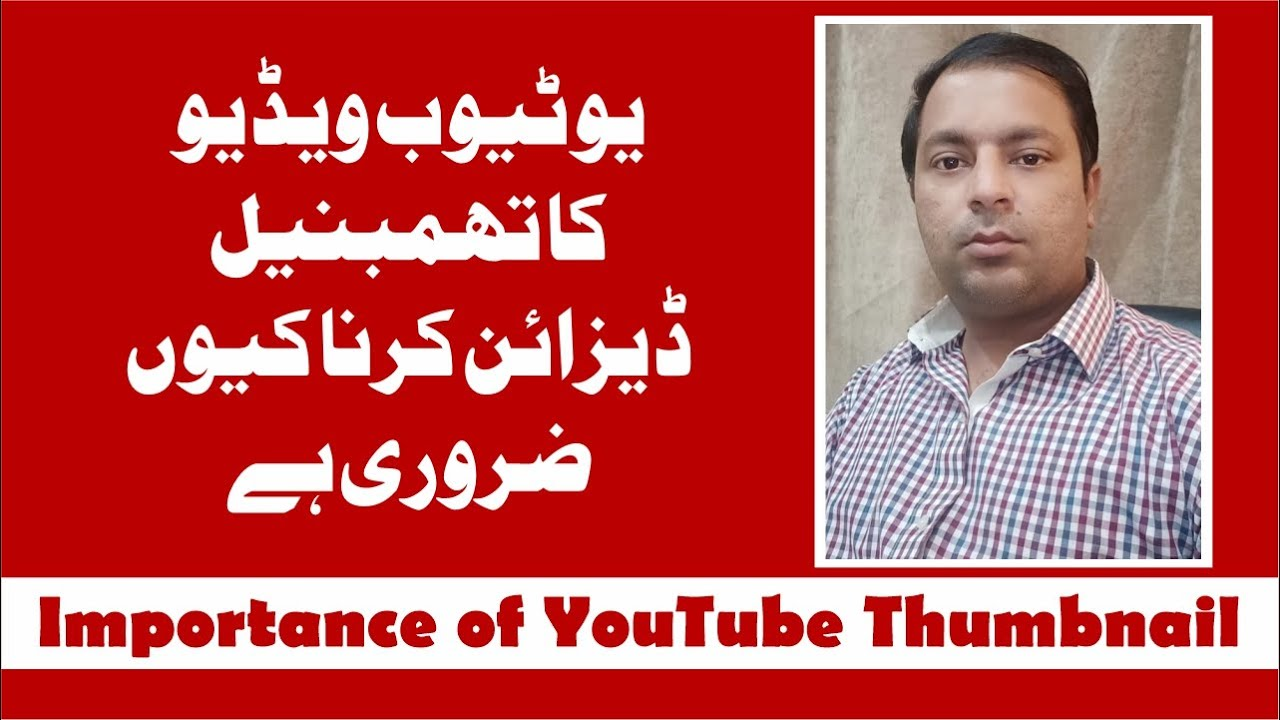 Importance of YouTube Thumbnail