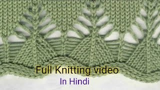 Sweater Border Design In Hindi 123vid