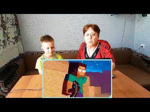 "Песня херобрина ""Я МОГУ"" РЕАКЦИЯ бабушки и внука"