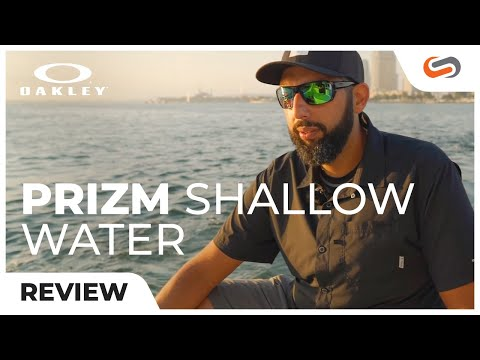 Oakley PRIZM Shallow Water Lens Review | SportRx.com