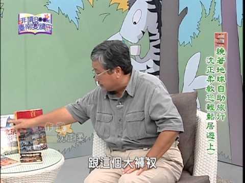 【宅閱讀記憶吐司】非讀Book臺南愛讀冊第155集
