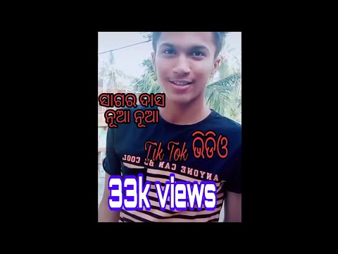 Sagar das trending new tik tok video