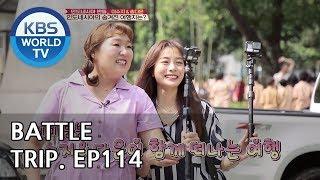 Battle Trip   배틀트립 – Ep.114 Lee Suji and Song Daeun's trip to Bandung! [ENG/THA/2018.11.11]