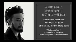 我们Us - 陈奕迅Eason Chen歌词Lyric video(Eng subbed)