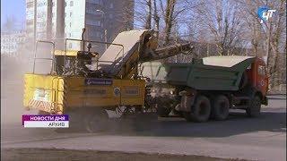 С 16 марта в Великом Новгороде начнется уборка улиц от песка