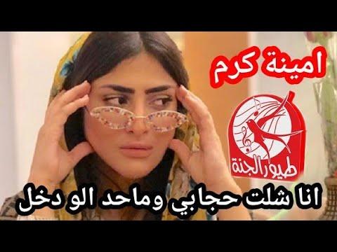 مروة حماد زوجة خالد مقداد - حقائق ومعلومات صادمة 2020