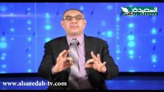 تحميل و مشاهدة خلي البساط أحمدي 1 - الحلقة الثالثة و العشرين 23 MP3