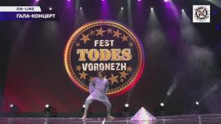 Солист балета Аллы Духовой TODES Ильдар Гайнутдинов