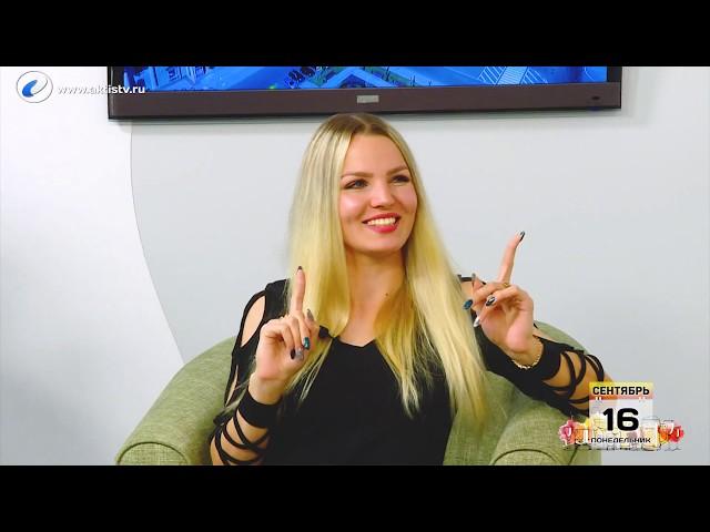 Гость программы «Новый день» Полина  Моськина