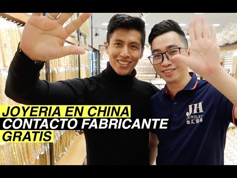 Como crear tu marca en China  Fabricas y tiendas Chinas contactos gratis