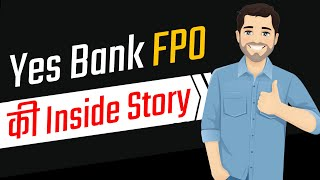 Yes Bank FPO Review By FinnovationZ - Download this Video in MP3, M4A, WEBM, MP4, 3GP