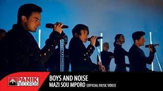 Boys and Noise - Μαζί σου Μπορώ\ Mazi Sou Mporo  (Official Video Clip HQ)