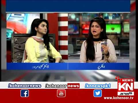 Kohenoor@9 24 April 2019 | Kohenoor News Pakistan