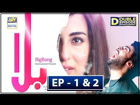 Balaa episode 1   2   3rd september 2018   ary digital drama  subtitle eng