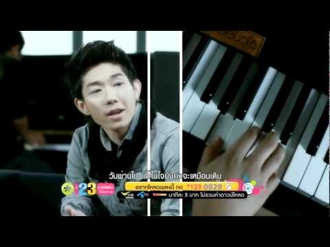 BOY Peacemaker - Roop thai thee hai pai