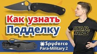 Spyderco C81GP2 - відео 1