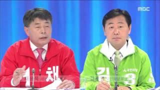 2016년 04월 06일 방송 전체 영상