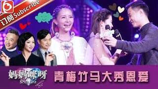 Super Diva S4 EP.6 20160226 [SMG Official Full HD]