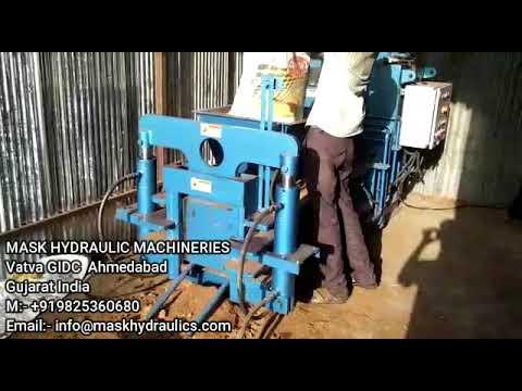 Coco Peat Block Machine 5 Kg