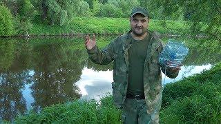 Как поймать много рыбы на реке