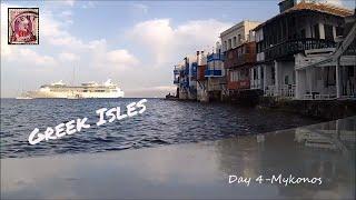 Greek Isles || Royal Caribbean Cruise
