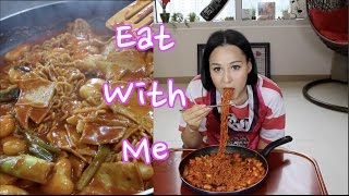Mukbang Recipe Easy Spicy Rice Cake | Eat With Me