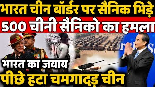 #IndiaChina India China Soldier Face to Face In 29,30 August,500 Chinese Soldier Come Close ? - Download this Video in MP3, M4A, WEBM, MP4, 3GP