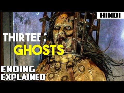 Thir13en Ghosts (2001) Ending Explained   Haunting Tube in Hindi