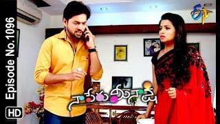 Naa Peru Meenakshi | 8th August 2018 | Full Episode No 1096 | ETV Telugu