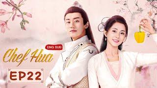 [ENG SUB] Chef Hua 22 (Tang Min, Yang Kaicheng) (2020) | Delicious Food & Precious Love