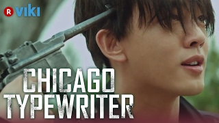 Chicago Typewriter   EP15   Yoo Ah In's Glorious Death [Eng Sub]
