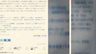 小田和正、5年ぶり映画主題歌書き下ろし「風は止んだ」収録『64-ロクヨン-』予告映像解禁