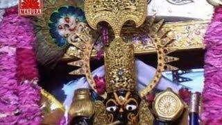 Maharo Sanwariya Lutawe Bhandar [Rajasthani Shyam
