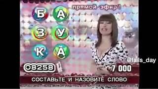 Видео Приколы Юмор Фэйлы Смех Ржака 71