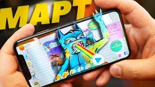 Лучшие игры для смартфона! Март