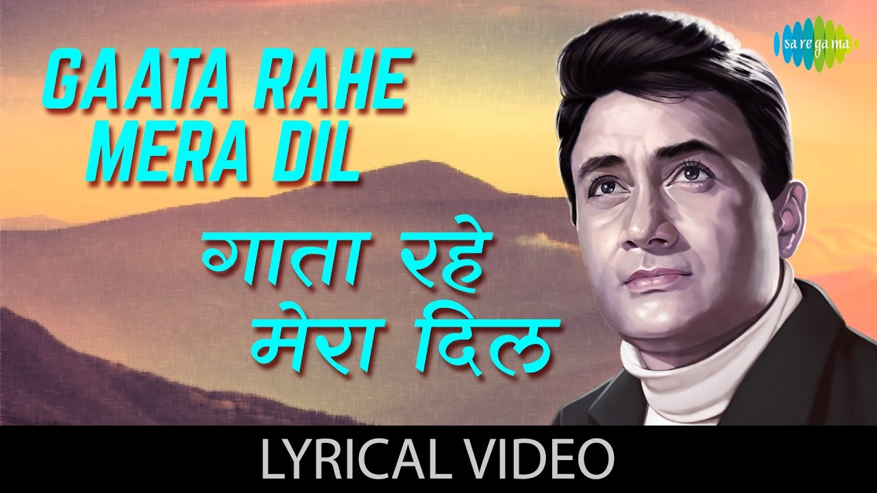 Gata Rahe Mera Dil with lyrics | Gata Rahe Mera Dil Lyrics in Hindi,  Kishore Kumar Best song Lyrics, Gata Rahe Mera Dil song Lyrics in English