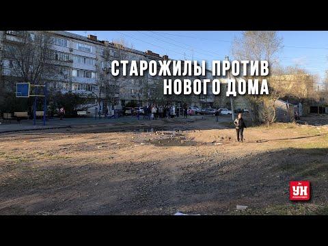 Жители микрорайона Северо-Восток против сноса их гаражей и строительства нового жилого дома