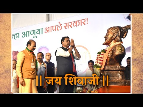 जय भवानी... जय शिवाजी | मानाचा मुजरा | ShivJayanti | Chhatrapati Shivaji Maharaj