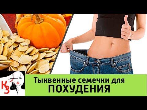 Как я похудела на 40 ru читать