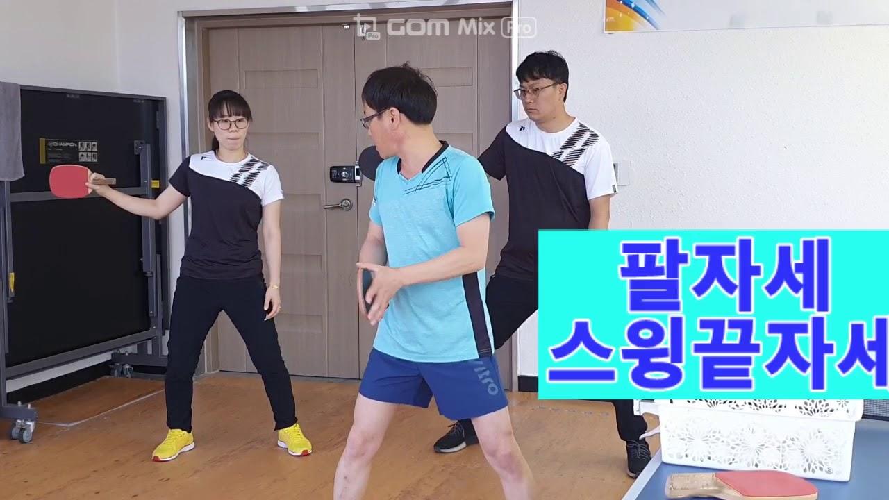남원시체육회 동영상2
