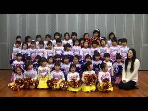 Keikogakuendaini Kindergarten